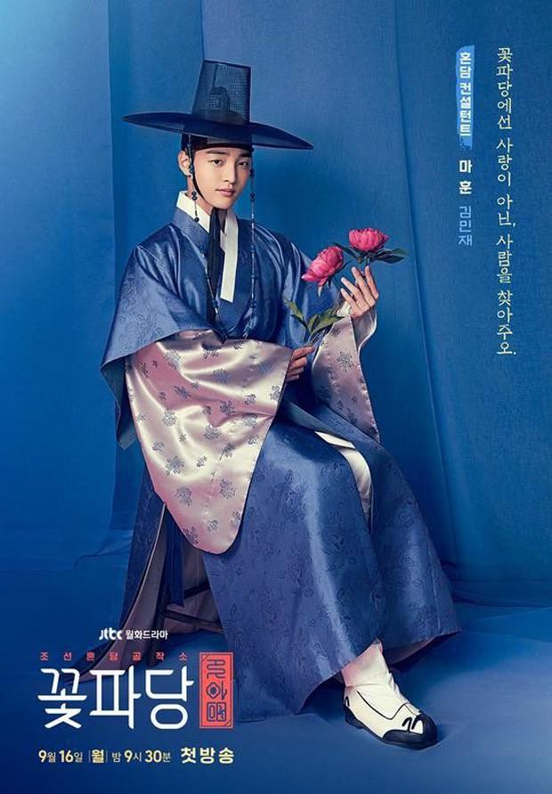 Dàn sao dữ dằn của Sạp Mai Mối Thời Joseon: Ngoài hotboy nháy mắt Park Ji Hoon, phim còn có cả tiểu Song Joong Ki nha các bé! - Ảnh 4.