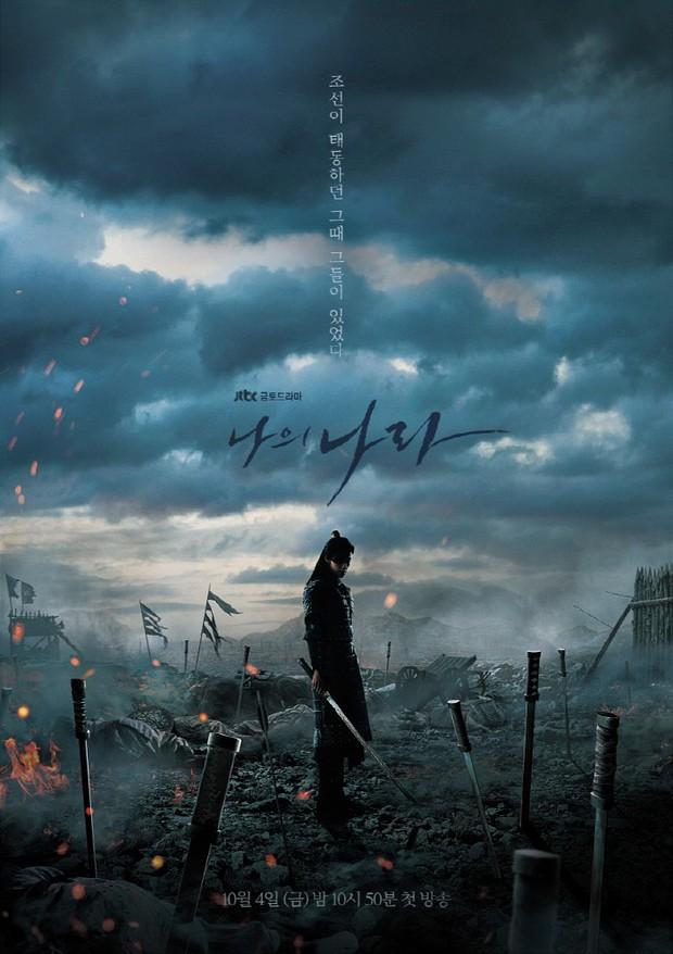 Cung đấu cực gắt lại có trai đẹp, chờ gì không xem ngay phim mới của bảo vật quốc dân Seolhyun? - Ảnh 1.