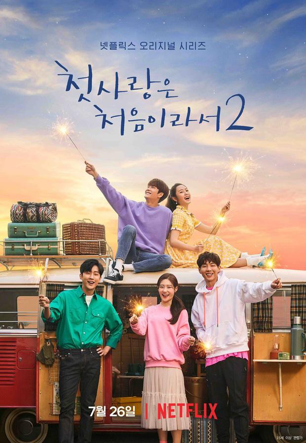 Không chỉ Kingdom 2, Nam Joo Hyuk và binh đoàn trai đẹp phim Hàn sắp tổng tấn công chị em đây - Ảnh 3.