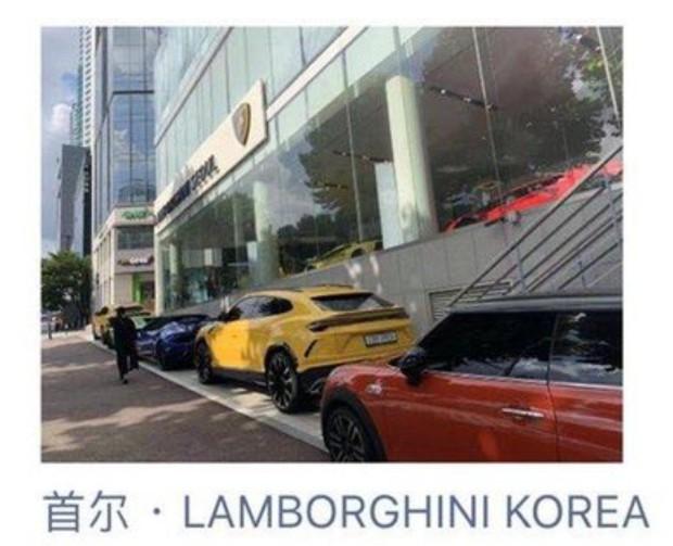 Chưa phải giàu nhất BTS, anh cả Jin lại gây choáng vì tậu Lamborghini 12 tỉ bổ sung vào BST siêu xe thể thao - Ảnh 2.