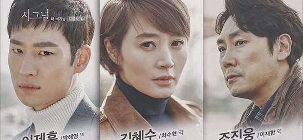 5 phim Hàn có diễn viên toàn Avengers huỷ diệt rating sắp trở lại: Bom tấn 700 tỉ của Song Joong Ki có kịp bứt phá? - Ảnh 5.