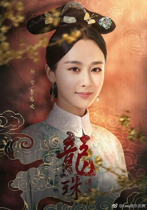 9 mỹ nhân trong bộ trang phục nhà Thanh: Dương Mịch xinh đẹp lộng lẫy, Châu Tấn soái khí ngút trời - Ảnh 14.
