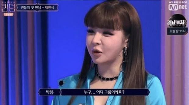 Xuất hiện trong show thực tế mới, Park Bom lại gây chú ý với gương mặt cứng đờ như tượng sáp - Ảnh 3.
