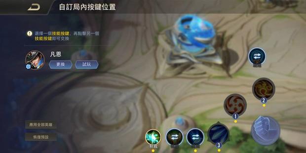 Liên Quân Mobile: 5 nội dung mới được game thủ trông ngóng nhất ở phiên bản 1.31 - Ảnh 6.