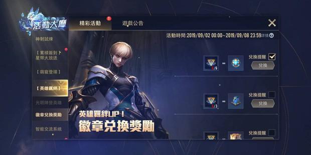 Liên Quân Mobile: 5 nội dung mới được game thủ trông ngóng nhất ở phiên bản 1.31 - Ảnh 9.