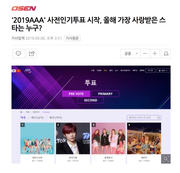 Dính lùm xùm với sao Việt chưa đủ, AAA 2019 còn bị fan BTS ở Hàn dọa tẩy chay vì phí bình chọn quá đắt? - Ảnh 3.