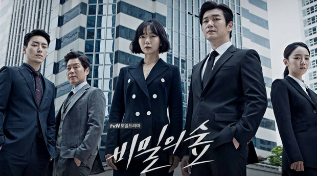 5 phim Hàn có diễn viên toàn Avengers huỷ diệt rating sắp trở lại: Bom tấn 700 tỉ của Song Joong Ki có kịp bứt phá? - Ảnh 9.