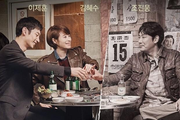 5 phim Hàn có diễn viên toàn Avengers huỷ diệt rating sắp trở lại: Bom tấn 700 tỉ của Song Joong Ki có kịp bứt phá? - Ảnh 4.