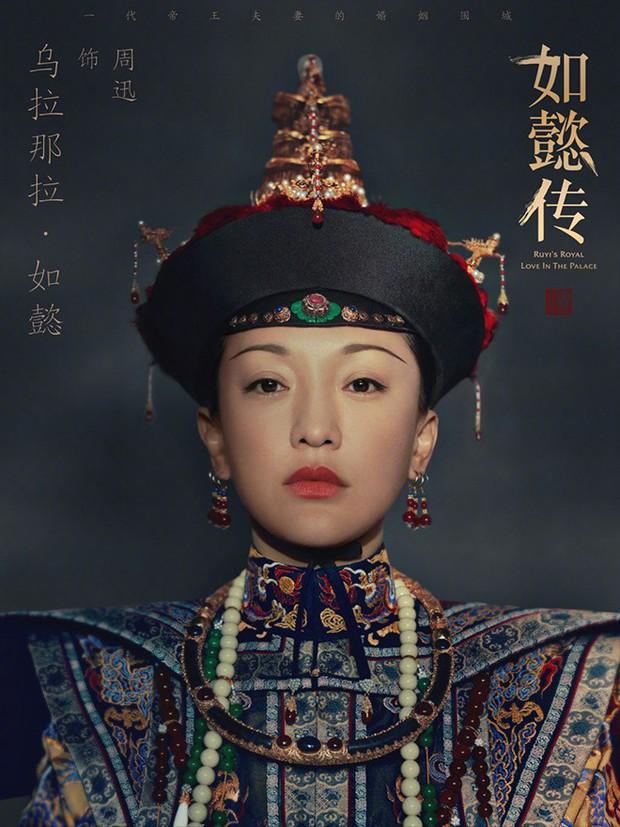 9 mỹ nhân trong bộ trang phục nhà Thanh: Dương Mịch xinh đẹp lộng lẫy, Châu Tấn soái khí ngút trời - Ảnh 16.