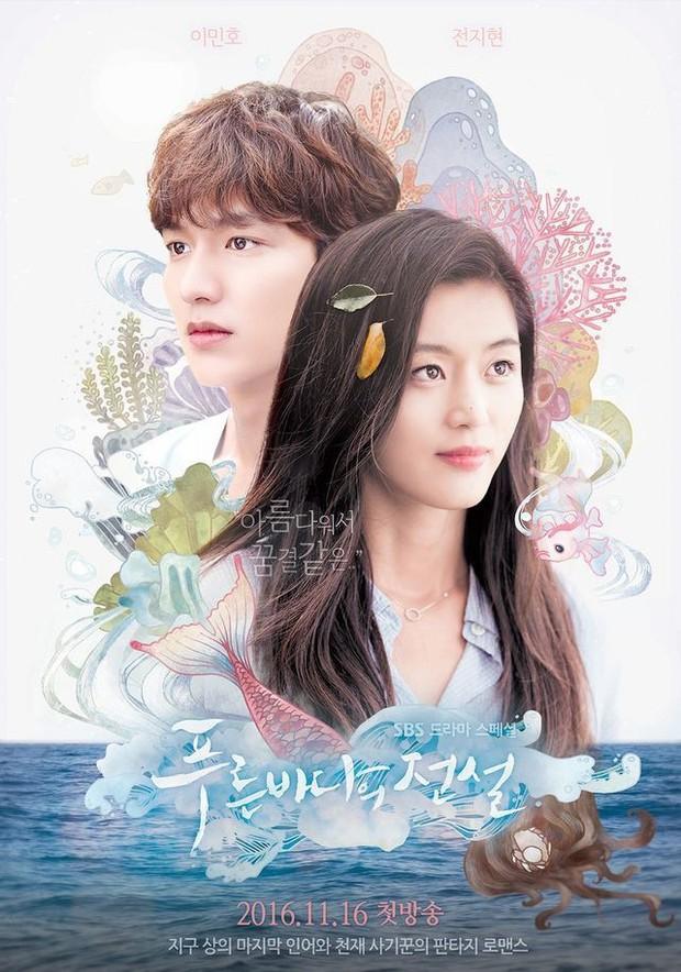 Bộ sậu đài công SBS - KBS - MBC thất thế nặng, phim truyền hình Hàn bây giờ là thời của đài cáp! - Ảnh 12.