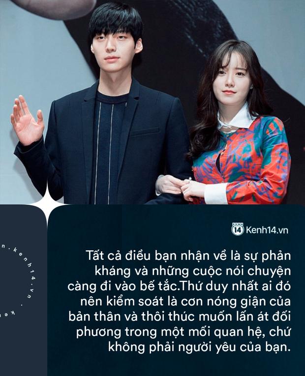 Bạn có thấy mình trong drama của Goo Hye Sun: Yêu nhau hay giám sát cuộc đời nhau? - Ảnh 5.