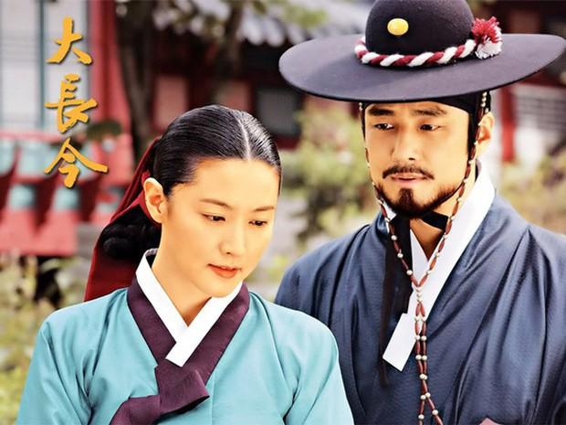Bộ sậu đài công SBS - KBS - MBC thất thế nặng, phim truyền hình Hàn bây giờ là thời của đài cáp! - Ảnh 4.