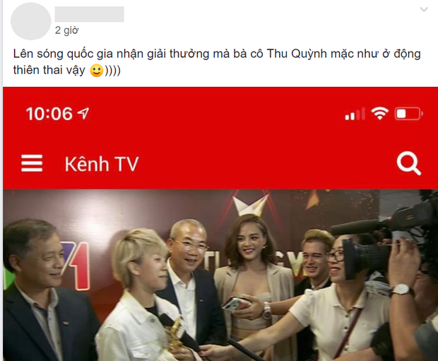 Trắng tay ở VTV Awards nhưng spotlight Thu Quỳnh ôm trọn: Nữ chính ấn tượng trong lòng khán giả gọi tên My Sói! - Ảnh 3.