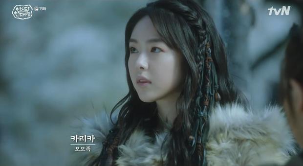 7 bóng hồng của Song Joong Ki ở Arthdal: Hết BLACKPINK, con lai Nga Hàn tới mỹ nhân Nhật đẹp nức lòng người xem - Ảnh 13.