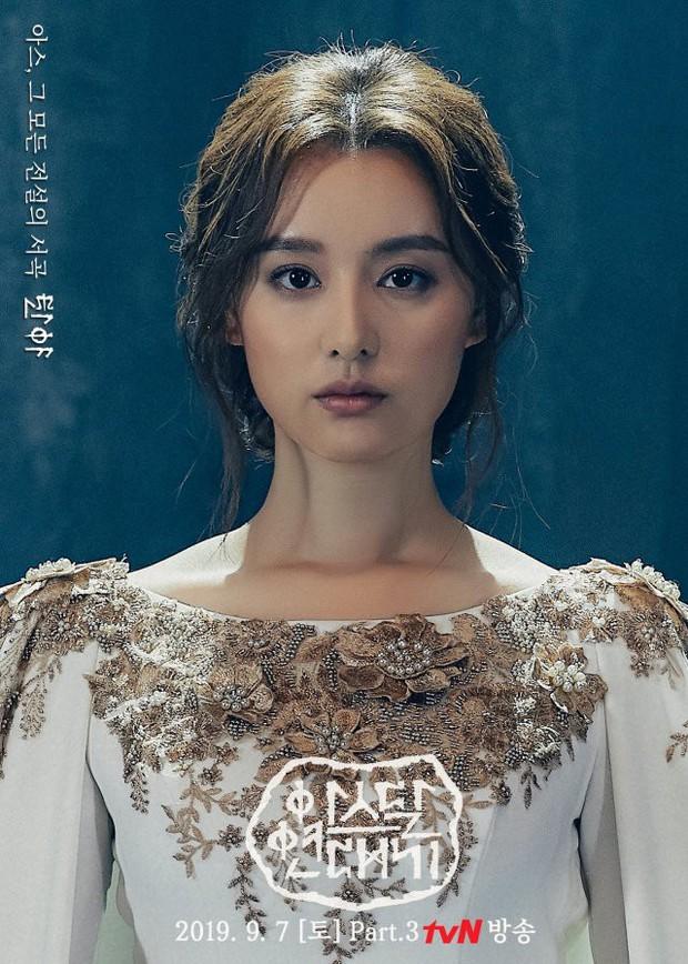 7 bóng hồng của Song Joong Ki ở Arthdal: Hết BLACKPINK, con lai Nga Hàn tới mỹ nhân Nhật đẹp nức lòng người xem - Ảnh 19.