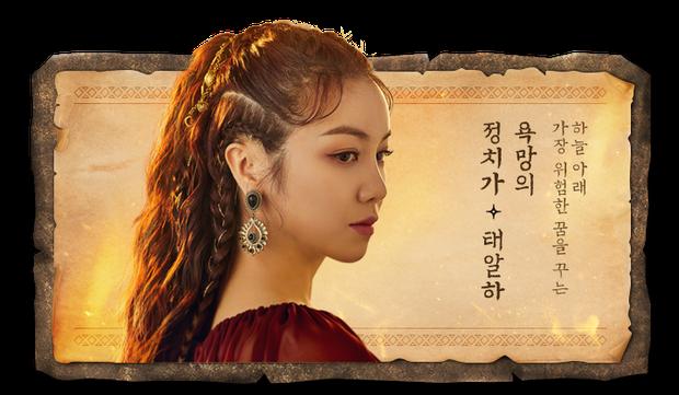 7 bóng hồng của Song Joong Ki ở Arthdal: Hết BLACKPINK, con lai Nga Hàn tới mỹ nhân Nhật đẹp nức lòng người xem - Ảnh 23.
