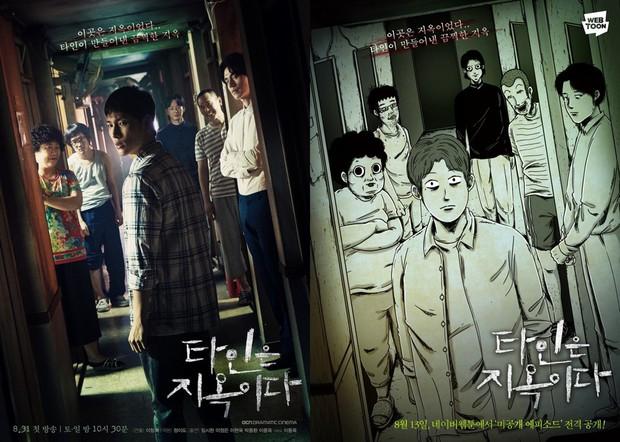 5 kẻ kì quái ở nhà trọ Strangers From Hell: U mê nhan sắc Lee Dong Wook coi chừng bị anh làm thịt - Ảnh 1.
