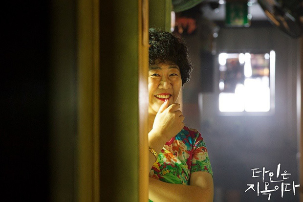5 kẻ kì quái ở nhà trọ Strangers From Hell: U mê nhan sắc Lee Dong Wook coi chừng bị anh làm thịt - Ảnh 3.