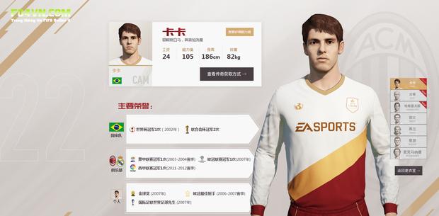 Thiên thần Kaka đã có mặt trong FIFA 20 với thẻ ICON, một ngày không xa sẽ là trên FIFA Online 4 - Ảnh 5.