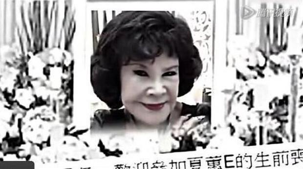 Thảm hoạ thẩm mỹ Hoàng Hạ Huệ: Tiểu tam bị bà cả giành hết gia sản, cuối đời làm loạn đủ 1001 chiêu trò gây sốc - Ảnh 12.