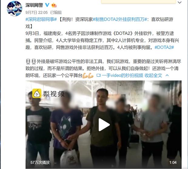 Cảnh sát Trung Quốc bắt khẩn cấp 4 người đàn ông vì hành vi kinh doanh phần mềm Hack DOTA 2 - Ảnh 2.