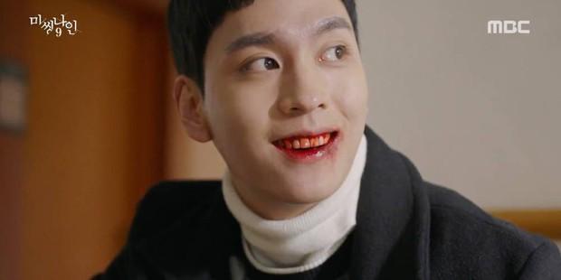 Hội mỹ nam ám ảnh không kém anh thịt bò của Strangers From Hell: Lee Dong Wook có qua được trùm cuối danh sách? - Ảnh 17.