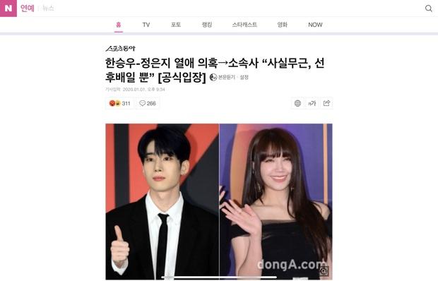 Chuyện như đùa: Bực mình vì Dispatch không khui, netizen tung tin cặp đôi năm mới đi chơi, ai ngờ công ty lên tiếng thừa nhận - Ảnh 4.