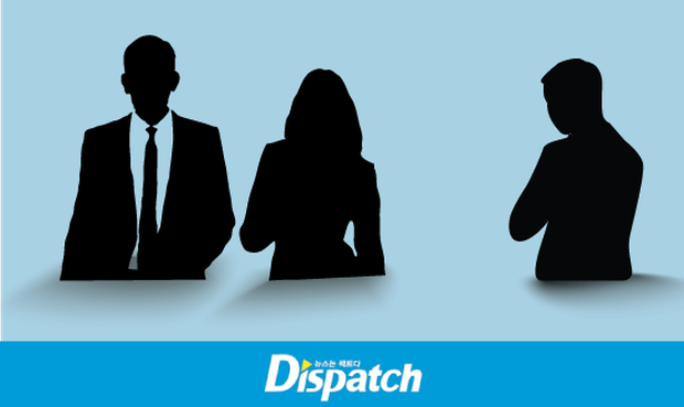 Đúng vào 1h01 ngày 1/1, Dispatch khui lại vụ nữ diễn viên ngoại tình cực nóng - Ảnh 1.