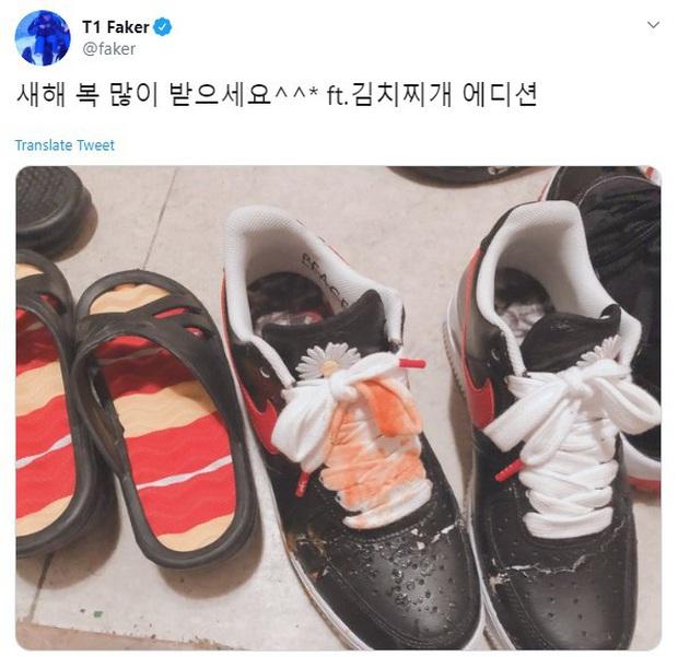 Góc hơi toang: Faker chào đón năm mới với pha tự hủy đôi giầy Nike ft G-Dragon giá gần trăm triệu - Ảnh 1.