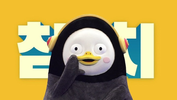 Chim cánh cụt Pengsoo: Thần tượng mới của người Hàn Quốc bởi tính cách không giống ai, dám đi ngược lại chuẩn mực và định kiến của xứ kim chi - Ảnh 1.
