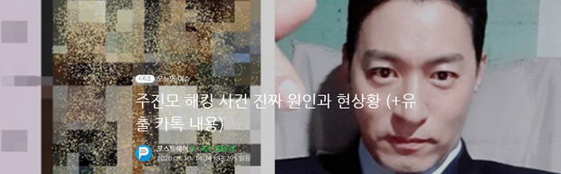 Sốc với cáo buộc Jang Dong Gun nhờ bạn thân tìm mối ngon: Hình tượng Phẩm Chất Quý Ông nay đã thành sự thật? - Ảnh 5.