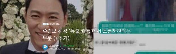 Sốc với cáo buộc Jang Dong Gun nhờ bạn thân tìm mối ngon: Hình tượng Phẩm Chất Quý Ông nay đã thành sự thật? - Ảnh 6.