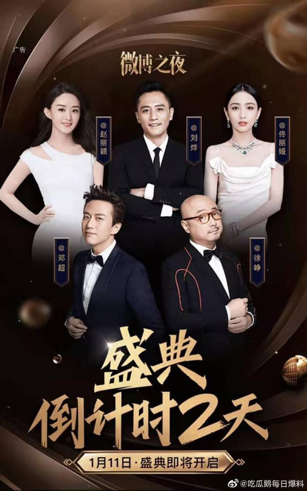 Netizen thán phục IQ vô cực của designer Đêm Hội Weibo: Xếp nghệ sĩ có trên có dưới thế này cấm ai cãi nhau được! - Ảnh 3.