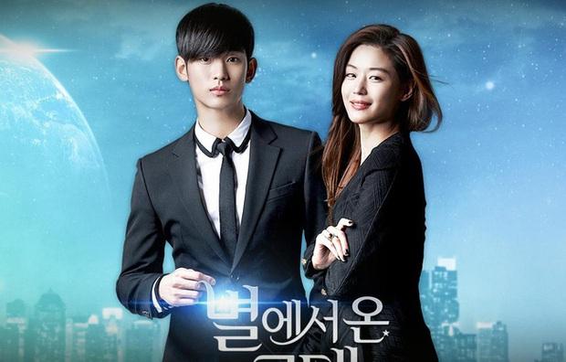 Nhờ vía Crash Landing On You, mợ chảnh Jeon Ji Hyun có cơ hội tái hợp cùng cụ giáo Kim Soo Hyun? - Ảnh 3.