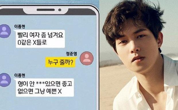 Giữa biển phốt lộ tin nhắn chăn rau, Jang Dong Gun bị đào mộ từng là bố trai hư Lee Jong Hyun ở Phẩm Chất Quý Ông - Ảnh 4.