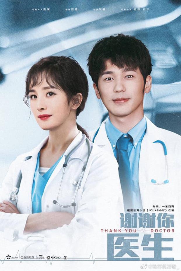 4 phim Hoa ngữ đề tài y khoa đáng mong chờ nhất 2020: Dương Tử và Dương Mịch rủ nhau tái xuất - Ảnh 5.