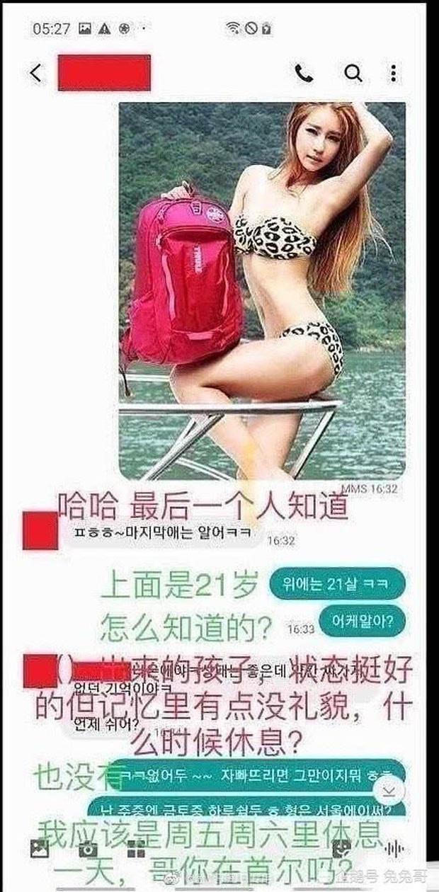 Tiết lộ danh tính mỹ nhân bị tài tử Hoàng Hậu Ki - Jang Dong Gun bình phẩm bỡn cợt, cô gái có phản ứng như thế nào? - Ảnh 1.