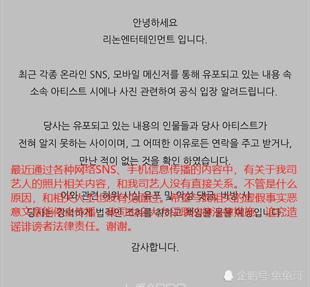 Tiết lộ danh tính mỹ nhân bị tài tử Hoàng Hậu Ki - Jang Dong Gun bình phẩm bỡn cợt, cô gái có phản ứng như thế nào? - Ảnh 4.