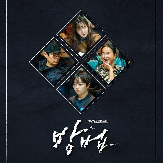 Làm phim tình cảm liên tiếp flop nặng, tvN chơi lớn chiếu luôn kinh dị quỷ ám từ cha đẻ Train To Busan ngay đầu năm mới? - Ảnh 5.