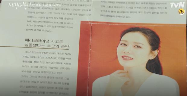 Tập 7 Crash Landing On You trả đủ cảnh hôn lẫn giường chiếu của Hyun Bin và Son Ye Jin bù đắp một tuần fan mòn mỏi đợi chờ đôi trẻ! - Ảnh 8.