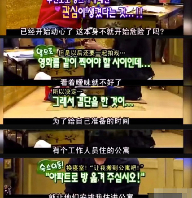 Chuyện cũ bất ngờ bị đào lại, Cnet đánh giá nhân phẩm của Joo Jin Mo khi tiết lộ quá khứ mờ ám với Chương Tử Di - Ảnh 3.