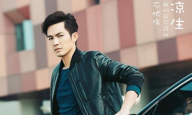 4 phim Hoa ngữ đề tài y khoa đáng mong chờ nhất 2020: Dương Tử và Dương Mịch rủ nhau tái xuất - Ảnh 2.
