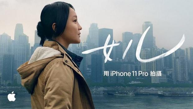 Cắt hành rơi lệ với phim ngắn quay bằng iPhone 11 Pro chào Tết Canh Tý 2020, sản xuất bởi chính Apple - Ảnh 1.