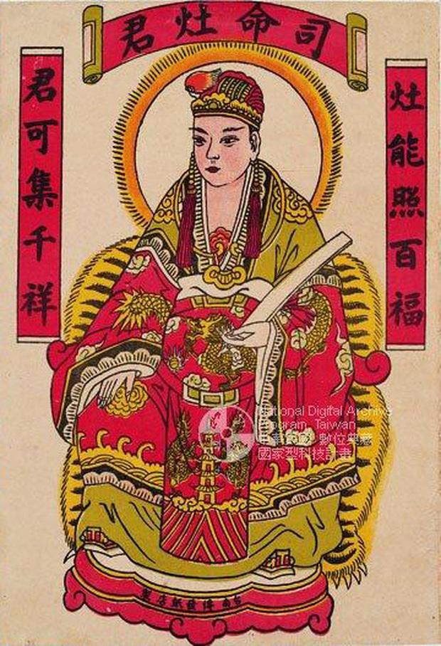 Táo Quân: Vị thần được người Trung Quốc tôn sùng và những nét riêng biệt trong lễ cúng tiễn ông cưỡi ngựa về trời mỗi 23 tháng Chạp hàng năm - Ảnh 1.