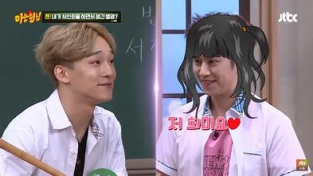 Heechul bị nghi cố tình spoil tên bạn gái Chen (EXO) trên show thực tế, fan lập tức vào minh oan - Ảnh 1.