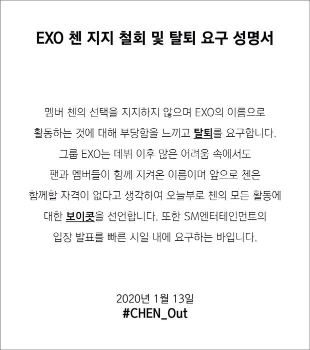 Chen (EXO) bị hàng loạt fan Hàn tẩy chay, viết đơn đòi đuổi khỏi nhóm sau khi đột ngột thông báo kết hôn và lên chức bố - Ảnh 2.