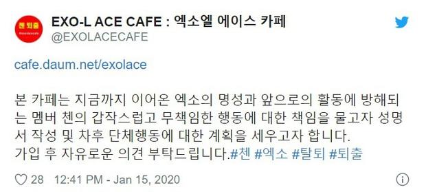 Chen (EXO) bị hàng loạt fan Hàn tẩy chay, viết đơn đòi đuổi khỏi nhóm sau khi đột ngột thông báo kết hôn và lên chức bố - Ảnh 3.