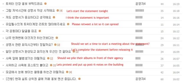 Chen (EXO) bị hàng loạt fan Hàn tẩy chay, viết đơn đòi đuổi khỏi nhóm sau khi đột ngột thông báo kết hôn và lên chức bố - Ảnh 4.