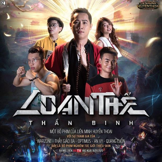 Thầy giáo Ba chính thức bước vào nghiệp diễn cùng Quang Cuốn, Optimus trong siêu phẩm điện ảnh mới nhất của Liên Minh Huyền Thoại - Ảnh 1.