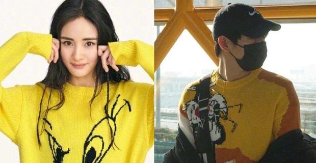 2 ngôi sao thất thủ vì PR tình yêu quá lố: Thẩm Nguyệt bị xóa vai diễn, Ngụy Đại Huân bị Dương Mịch đá bay - Ảnh 5.